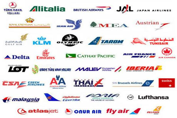 Yurtiçi Yurtdışı Uçak Bileti